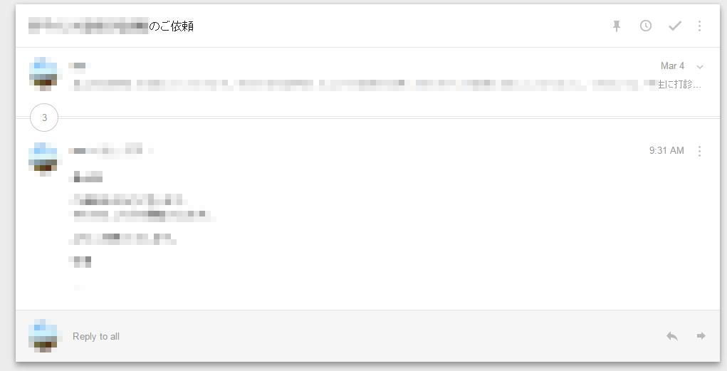 Inbox2