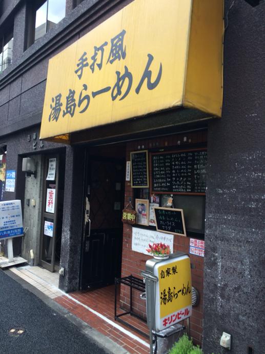 original_yushimara-men