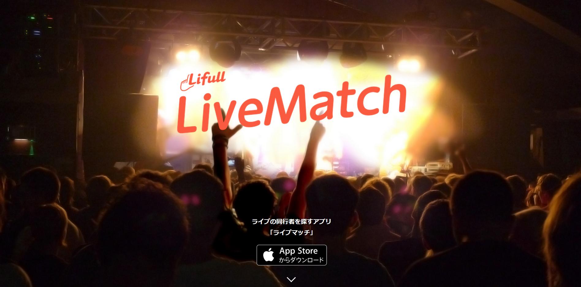 livematche