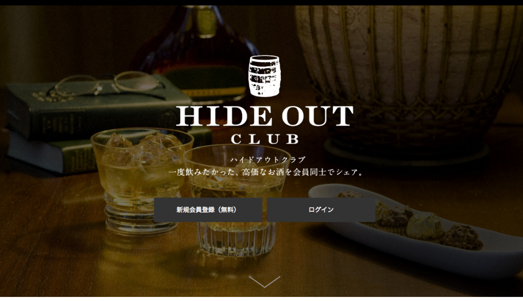 hide out club