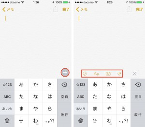 ios-9-notes-app-01