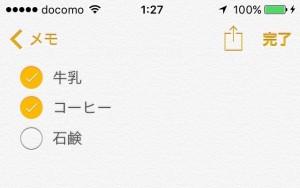 ios-9-notes-app-03