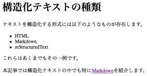 markdown-01