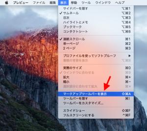 mac-preview-app-01