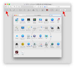 mac-preview-app-03