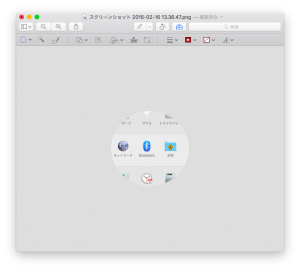 mac-preview-app-04