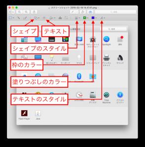 mac-preview-app-05