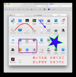 mac-preview-app-06