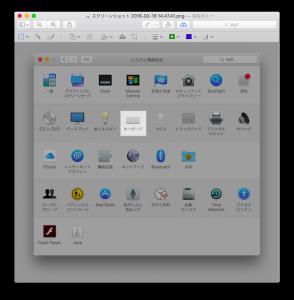 mac-preview-app-07