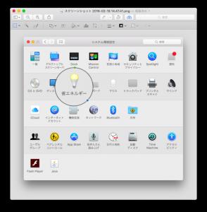 mac-preview-app-08