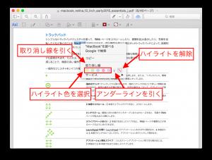 mac-preview-app-09