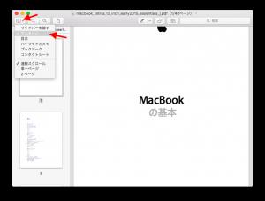 mac-preview-app-10