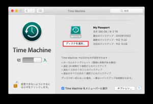 mac-time-machine-backup-03