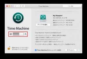 mac-time-machine-backup-04