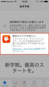 apple-store-app-03