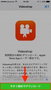 apple-store-app-04