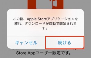 apple-store-app-05