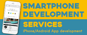 スマフォ、アプリ開発
