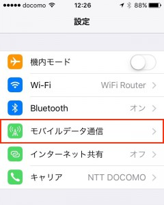 ios-wi-fi-assist02