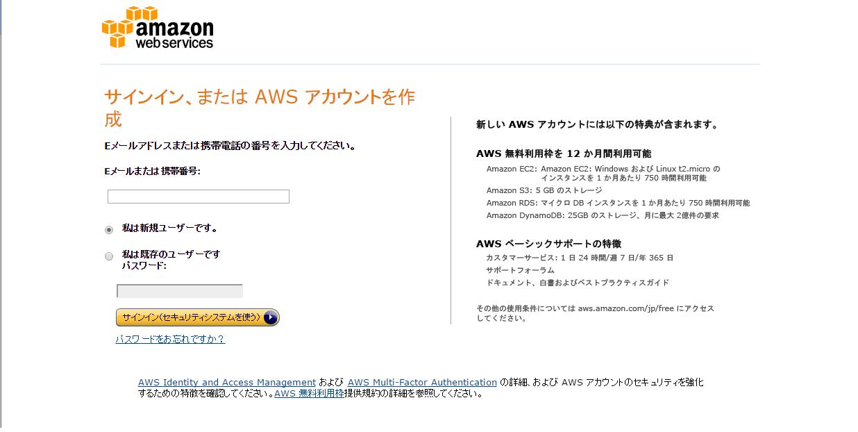 aws-3