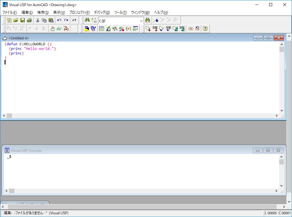 プログラムを入力したVisualLispの画面